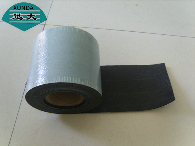 Polypropylene bituminous tape for pipeline