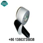Cold applied outer wrapping tape