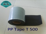 Three Layer Polypropylene (3LPP)
