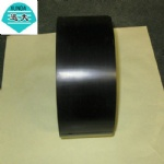 Inner Wrapping Tape