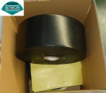 coating wrapping tape